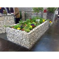Buy cheap Raised Beds made of Stone Cages, Welded Gabions Raised Garden Beds from wholesalers