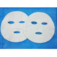 Buy cheap 35 gsm Customized Facial Sheet Mask Safety Milk Facial Mask from wholesalers