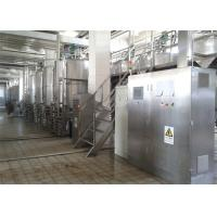 Buy cheap Complete UHT Milk Processing Line With PE Bottle Packages 1000LPH For Flavor Milk from wholesalers