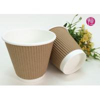 Buy cheap Disposable Corrugated Ripple Paper Cups , 8oz  Insulated Paper Coffee  Cups from wholesalers