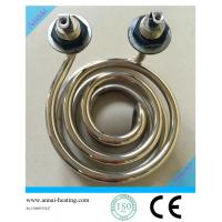 Buy cheap ANNAI Commercial Heating Element for Kitchen Appliance (KH-105) product