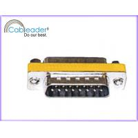 Buy cheap Cableader Mini VGA Gender Changer DB15F - DB15F from wholesalers
