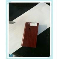 Buy cheap 6063 T5/T6 Wood Window Aluminum Profile With Powder Coating / Anodized from wholesalers