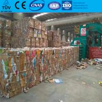 Buy cheap Occ paper baler/ waste paper baler/ carton baler in high quality FDY 1250 full automatic from wholesalers