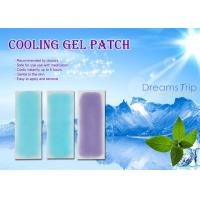 Buy cheap Fast Effective Fever Cooling Gel Patch for Babies and child long last 8 hours from wholesalers