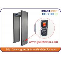 Buy cheap Advanced IP55 Networking Metal Detector Gate For Airport Check Point from wholesalers