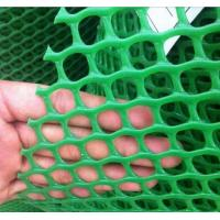 Buy cheap extruded plastic net mesh/extruded polypropylene mesh from wholesalers