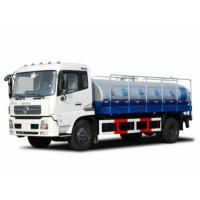 Buy cheap Water Tank Trucks from wholesalers