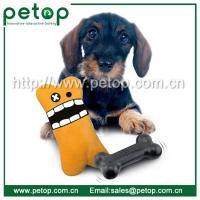 Buy cheap Dog Bone Toys from wholesalers
