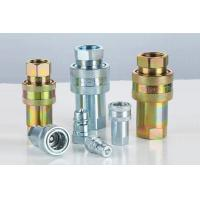 Buy cheap Hydraulic quick coupling  ISO7241-A product