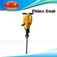 Buy cheap Gasoline Rock Drill product