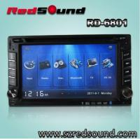6.5inch Two Din Car DVD Player with GPS