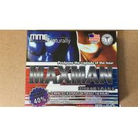 Buy cheap MMC Maxman Natural Male Enhancement Pills Fast Acting 100% Herbal Sex Medicine from wholesalers
