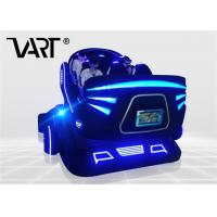 Buy cheap Indoor VR 7D 9D 6 Seater 9d Virtual Reality Experience With Roller Coaster Game from wholesalers