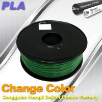 Buy cheap 1.75 / 3.0mm 3D Printing PLA Filament , Color Changing Filament  Blue Green to Yellow Green product