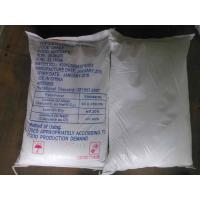 Buy cheap Chinese Snow Brand Sodium Bicarbonate Food Grade (SBC), Baking Soda, sodium hydrogen carbonate from wholesalers