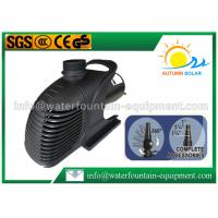 Buy cheap 620W Amphibious Water Fountain Submersible Pump Plastic 60 Hz For Aquarium from wholesalers