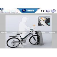 Buy cheap Ourdoor Public Stainless Steel Bike Rental System , Anti - Dust Self Service Kiosk from wholesalers