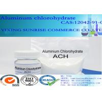 Buy cheap ACH Aluminum Chlorohydrate Common Chemical Compounds CAS 12042-91-0 from wholesalers