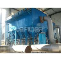 Buy cheap Large project purify dust gas filter dust collector from wholesalers