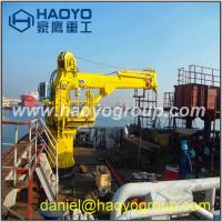 Buy cheap China good quality 1ton/5ton/10ton marine deck crane for sale from wholesalers