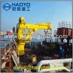 Buy cheap Telescopic boom crane marine crane offshore crane factory price for sale from wholesalers