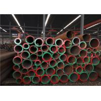 Buy cheap VM12-SHC X20CrMoV11-1 Alloy Steel Seamless Pipes High Corrosion Resistance from wholesalers