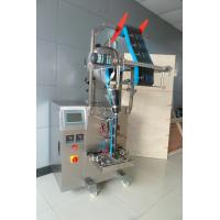 Buy cheap High speed toner powder packaging machines multi function ND-F320 from wholesalers