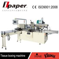 Buy cheap Automatic Facial Tissue Paper Packing Machine 0.5-0.8Mpa For Boxing from wholesalers