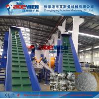 Buy cheap 300kg/h pp pe film crushing washing line from wholesalers