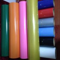 Buy cheap Korea High quality Flex Pvc transfer film /inkjet printing transfer film/Transparent Heat from wholesalers