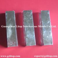 Buy cheap 4N indium product product