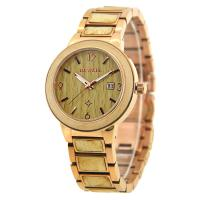 Buy cheap Gold Stainless Steel Mens Watches , Luxury Wood Band Steel Watches For Mens from wholesalers