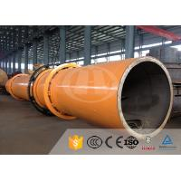 Buy cheap Sand Rotary Drum Dryer Cylindrical Biomass Pellet Bentonite Dryer Machine from wholesalers