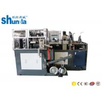 Buy cheap Environmental Hot Air Automatic Paper Cup Forming Machine With Double Turnplate from wholesalers