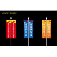 Buy cheap Digital or digital heat transfer printing outdoor advertising custom flags banners from wholesalers