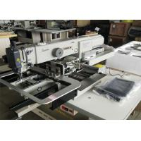 Buy cheap Automatic Garment Manufacturing Machines , Powerful Industrial Fabric Sewing Machine from wholesalers