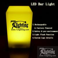 Buy cheap LED Bar Lamp from wholesalers