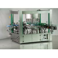 Buy cheap One Side Ropp Automated Labeling Machine , Hot Melt Glue Bottle Label Applicator from wholesalers