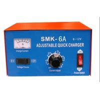 Buy cheap battery charger 6V-12V 6AH from wholesalers