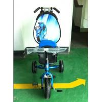 Buy cheap Fashion Children Tricycles Lovely Style Baby Tricycle Stainless steel from wholesalers