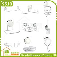 Buy cheap Iron Wire Wall Mounted Sucker Bathroom Accessories from wholesalers