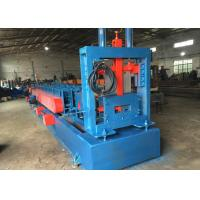 Buy cheap Automatically Z U Channel Purlin Roll Forming Machine Chain or gear box Driven system from wholesalers