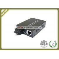 Buy cheap 1000M Fiber Optic Media Converter Single Mode Dual Fiber With Transmission 20~100km from wholesalers