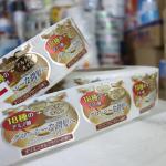 Buy cheap custom glossy waterproof self adhesive label canned/food/beer/fruit jam packing label stickers,custom printed labels from wholesalers
