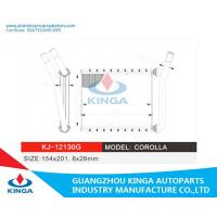 Buy cheap Toyota Corolla Air Cooled Radiator Cast Iron Radiator 154*201.8*26mm product