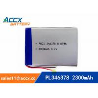 Buy cheap 346378pl 3.7v 2300mah rechargeable lipo battery/polymer li-ion battery/lithium polymer battery china OEM manufacturer from wholesalers
