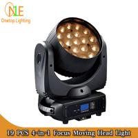 Buy cheap LED Light 19pcs 12w big bee eye beam moving head light zoom effect lighting from wholesalers