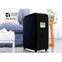 Buy cheap Electric Large Area Hotel Room Diffuser Machine , 1000ML HVAC Air Freshener product