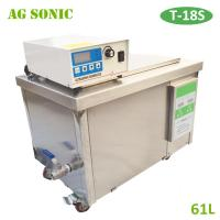 Buy cheap 60L Industrial Ultrasonic Cleaner For Oil And Coolant Hoses To Remove Dirt , Dust And Grime from wholesalers